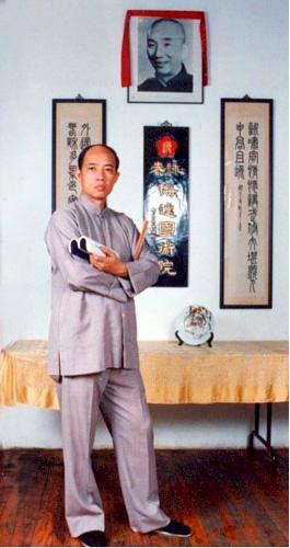 Moy Yat Wing Chun | Kung Fu Family Long Island & Queens NY